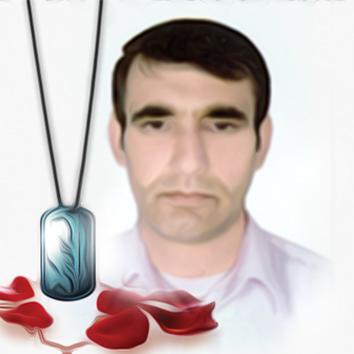 شهید نظر محمد بامری