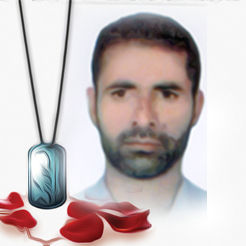 شهید اصغر بامری
