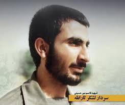 شهید میرحسینی