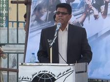 بنیاد شهید سراوان