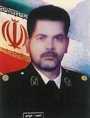 احمد خواجه