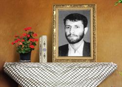 شهید محمد آرمان