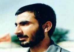 شهید میر حسینی