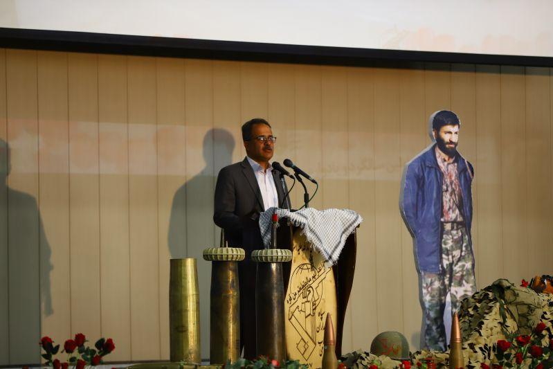 شهید فارسی